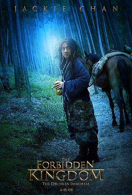 THE FORBIDDEN KINGDOM2