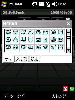 20080808000806.jpg