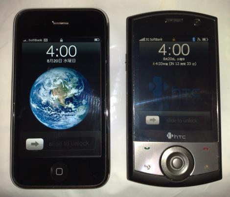 20082008055_convert_20080820054042.jpg