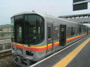 2009_0424kishin0036.jpg