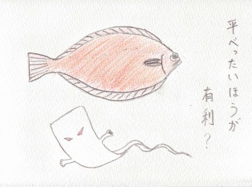 20110720水泳4 001