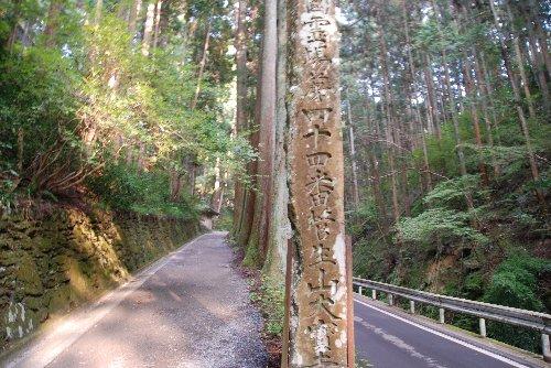 2011・10・09松山5