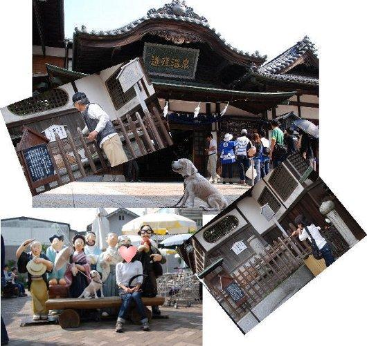 2011・10・09道後温泉