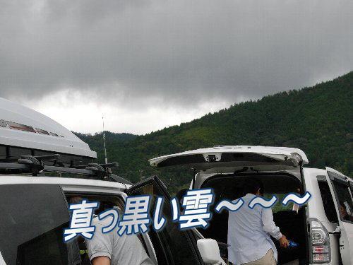 2011・10・15黒枝豆4