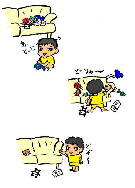 080825jijidozo.jpg