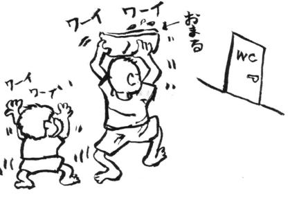 歓喜の踊り