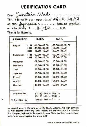 18_vo_indonesia.jpg