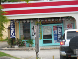 タモン市街3