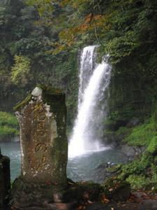 慈音の滝1