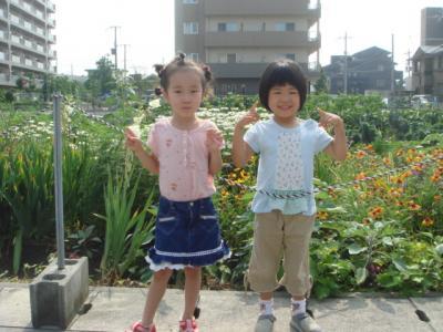 2008.7 Aちゃんと2