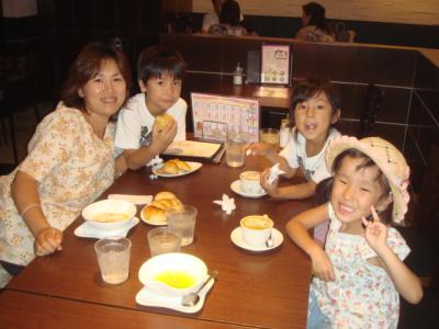 2008.8.9 夏ロハス3
