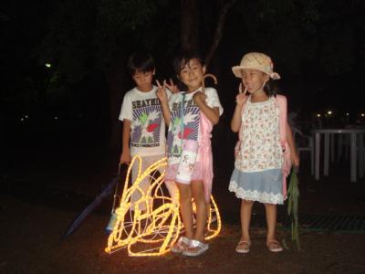 2008.8.9 夏ロハス5