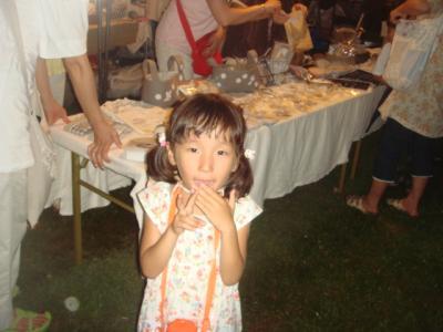 2008.8.9 夏ロハス7