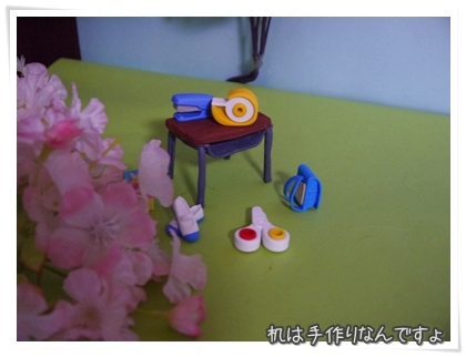 20110403-003.jpg