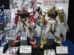 MBF-Pシリーズ(1)