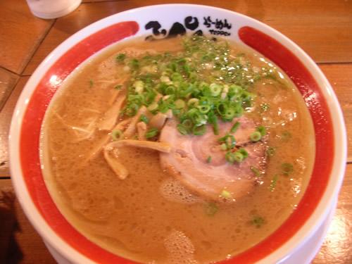 博多らーめん てっぺん 上井草 とんこつ 豚骨 スープ