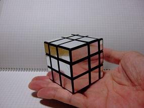 Rubiks_mirrorblocks_009