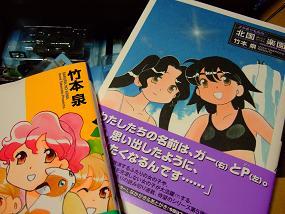 takemoto_i_001