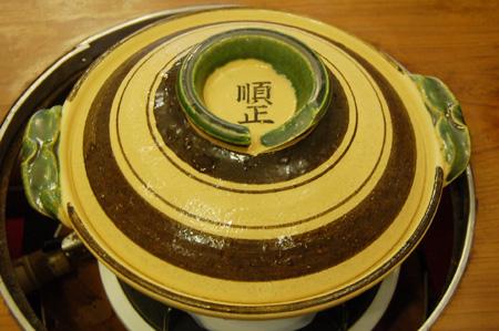 清水順正(鍋)