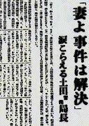 h12新聞1h200