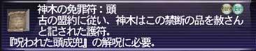 20060128010108.jpg