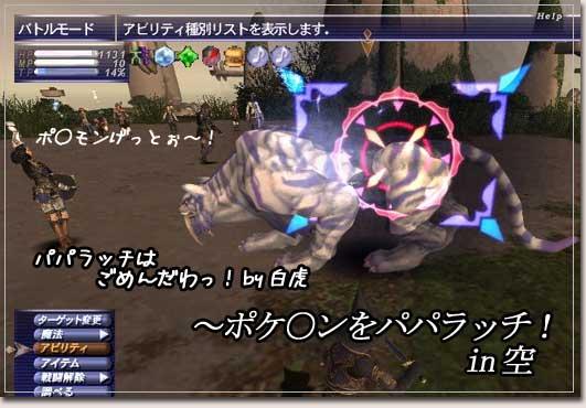 20070915024210.jpg