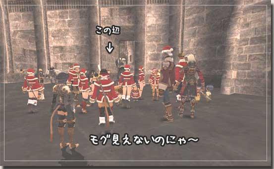 2007クリスマス1