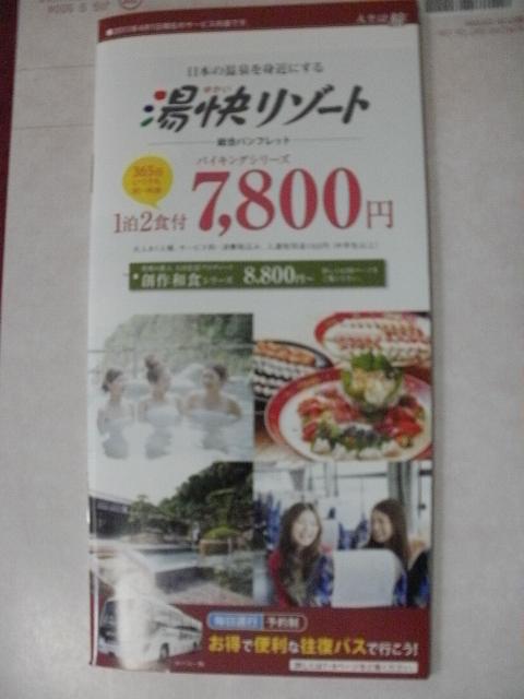 画像 700