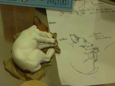 sleeping dog[1]