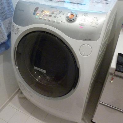 NEW Washing machine[1]