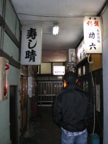 シネマ食堂街4