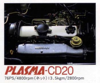 bca8.jpg