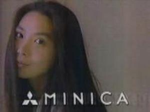 minica_1989_000226.jpg