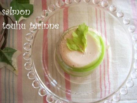 柚子胡椒風味の和風テリ☆