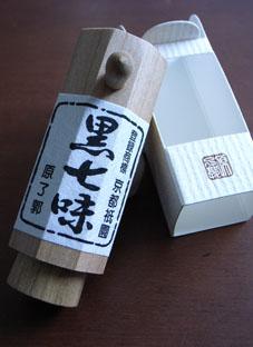 10_3京土産RIMG0011