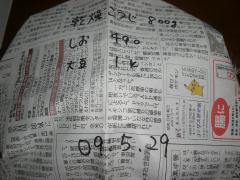 miso9.jpg