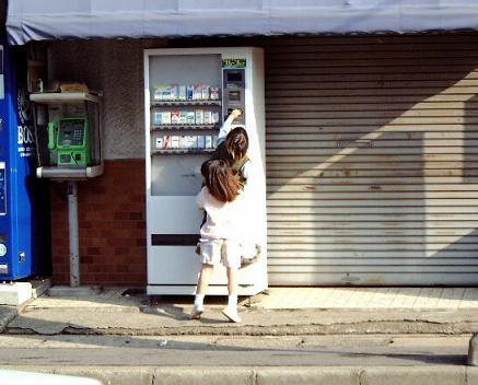 煙草自販機