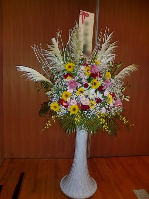 沼津開店祝い花