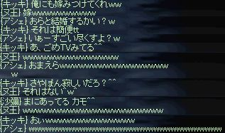 kyome.jpg