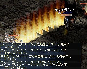 xgr2.jpg