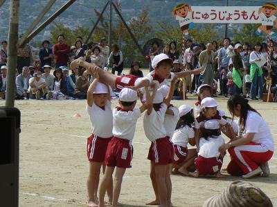 2008-10-16-003.jpg