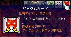 200807297_20080731175406.jpg