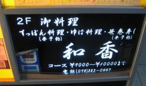 1_20110408164232.jpg