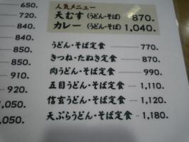 20081221214303_20110311203536.jpg
