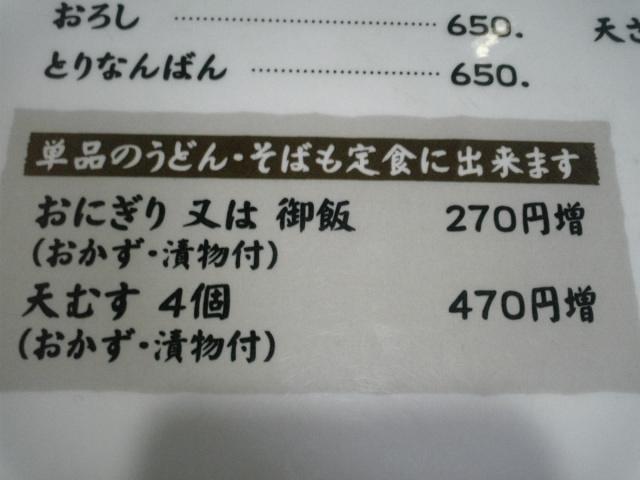 20081221214359_20110311203535.jpg
