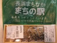 DSCF0358.jpg