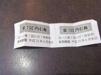 DSCF1076_20110405172019.jpg