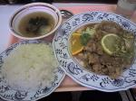 病院で食べてる御飯(コレはちょっと豪勢に510円のランチ(+60円で御飯大盛り