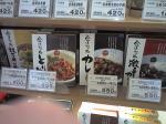会津地鶏のカレーなど各種。会津地鶏はホント美味かったです