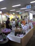 田島駅売店コーナー